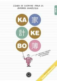 Kakebo Blackie Books 2018