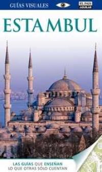 Estambul (Guías Visuales)